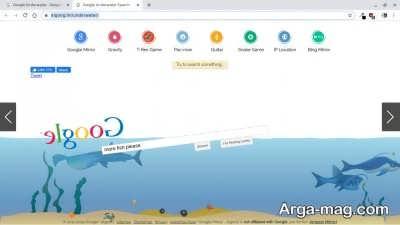 جستجوی تصویری در زیرآب گوگل