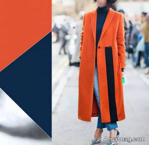 ست لباس نارنجی