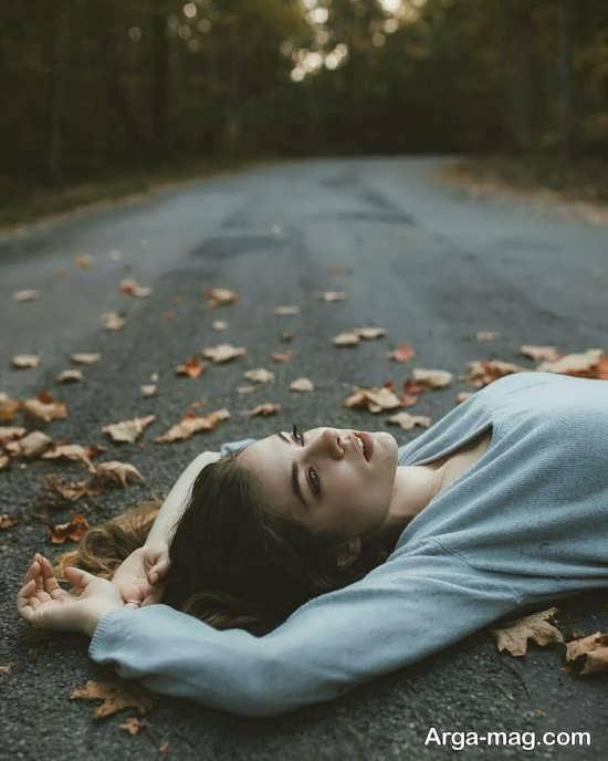 زست عکس پاییزی دخترانه