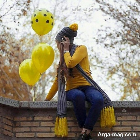 نمونه فیگور زیبا دخترانه با بادکنک های زرد رنگ