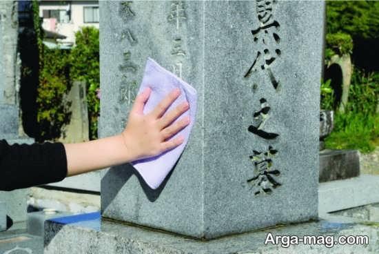 ریختن آب روی قبر