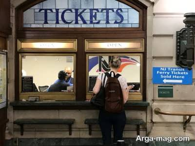 راهنمایی استرداد بلیط قطار