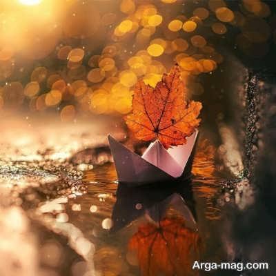 اس ام اس در مورد پاییز