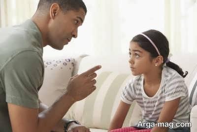 برخورد و رفتار با فرزند ناتنی