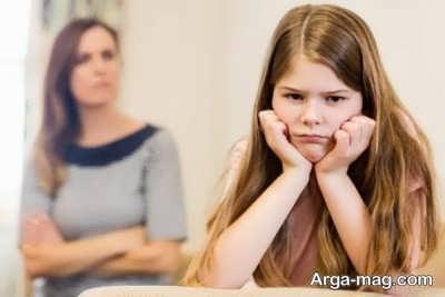 راه اصولی در رفتار با فرزند ناتنی