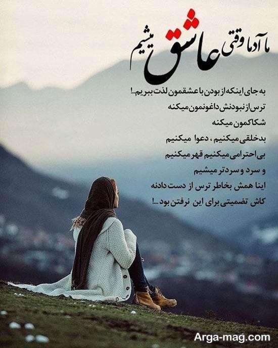 عکس نوشته دخترانه تصویری