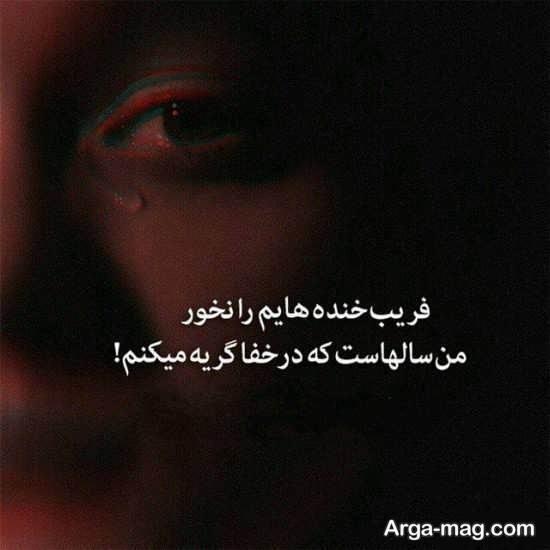 عکس نوشته زیبا تصویری