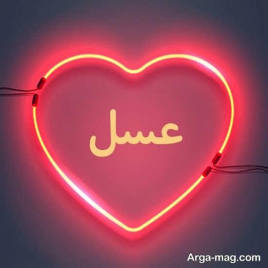 دلنوشته عاشقانه اسم عسل