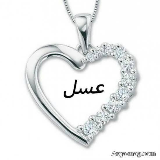 عکس نوشته جذاب برای اسم عسل