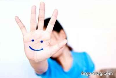 درمان نارحتی و عدم خوشحالی