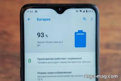 بازنگری باتری گوشی نوکیا ۵.۳