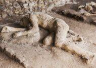 موزه شهر پمپی