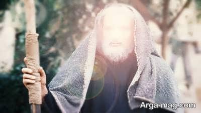معرفی نام همسر اسحاق نبی