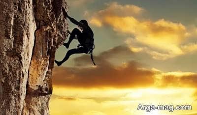 شجاع بودن و فواید آن