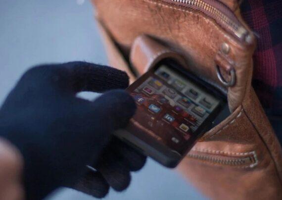 تشخیص گوشی دزدی