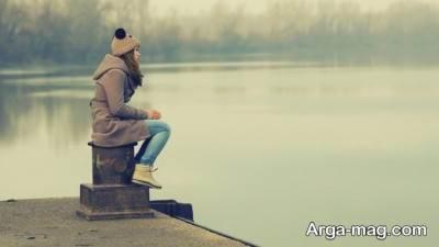 افرا باهوش رابطه بسیار خوبی با تنهایی دارند.