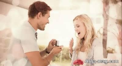 ازدواج با مرد متاهل