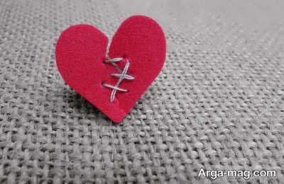 بروز اشتباهات در ازدواج