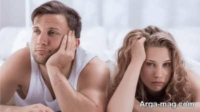 علل اشتباه کردن در ازدواج