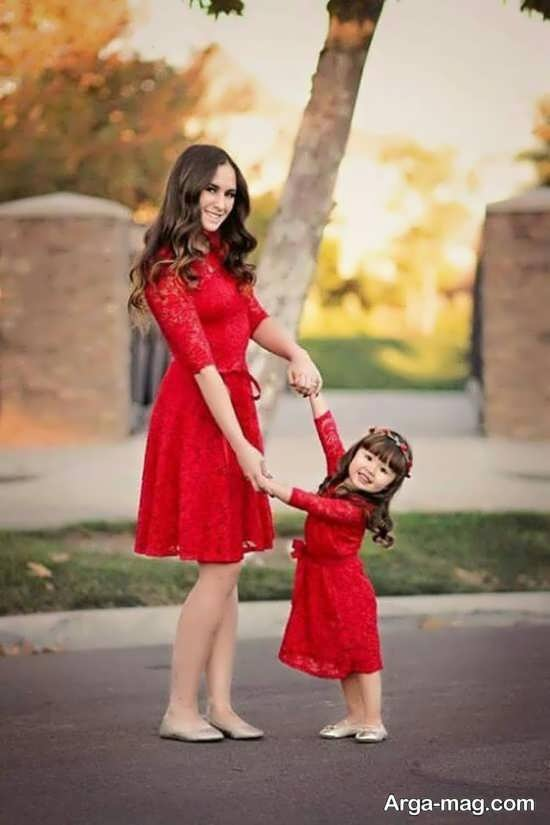 ژست ست لباس مادر و دختر