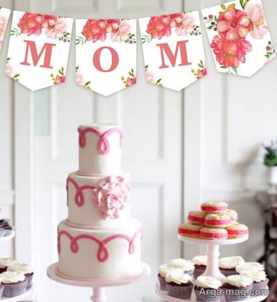 نمونه هایی شیک و متفاوت برای جشن زادروز مادر