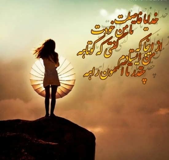 عکس نوشته های دلنشین و زیبا