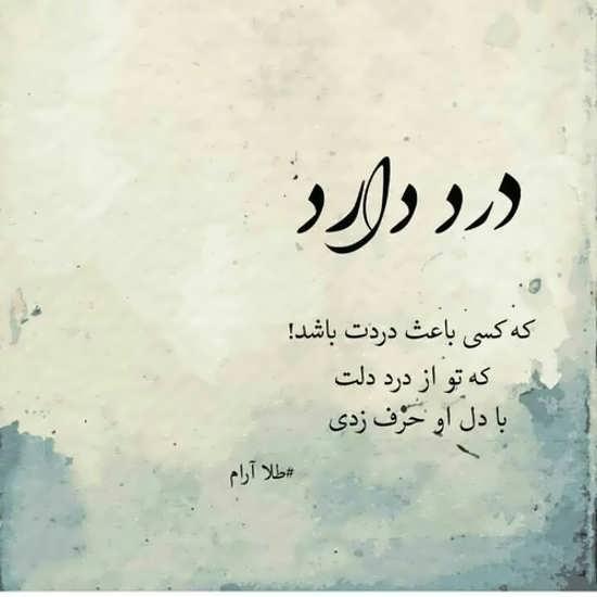 عکس نوشته های جذاب و دلنشین