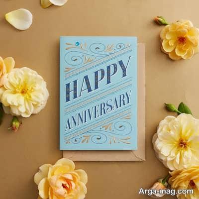 شعری زیبا برای سالگرد ازدواج