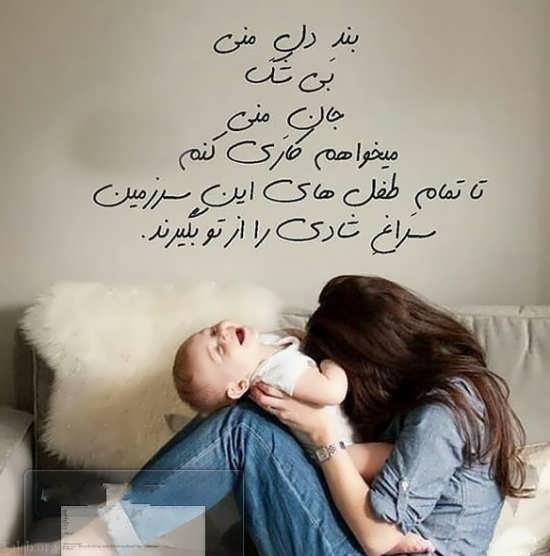 عکس پروفایل مادر و پسر احساسی و زیبا
