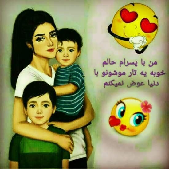 گالری تصویر نوشته مادر و پسر