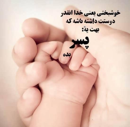 انواع طرح نوشته جذاب و دیدنی مادر و پسر