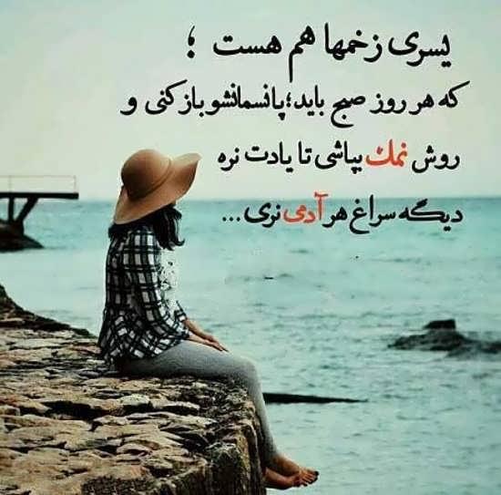 عکس نوشته دست بی نمک برای پروفایل