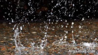 متن دلنشین در مورد روزهای بارانی