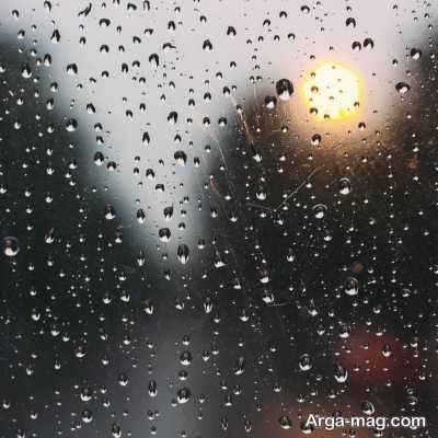 جمله های زیبا در مورد هوای بارانی