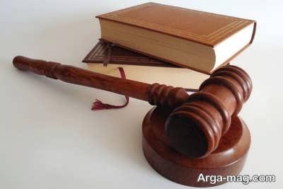 متن درباره قضاوت