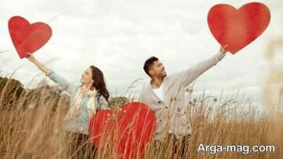 جلوگیری از آسیب رابطه عاطفی