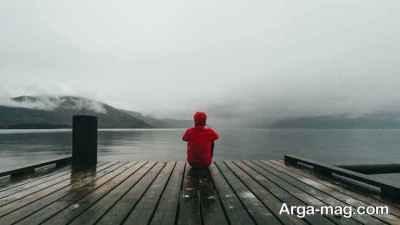 دور شدن از تنهایی