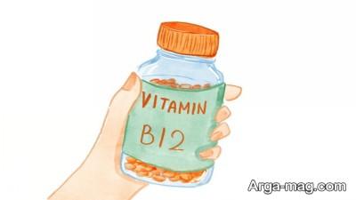 تداخلات ویتامین b12