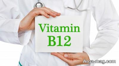 قرص ویتامین ب ۱۲