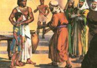 خلاصه ای از زندگینامه حضرت بنیامین