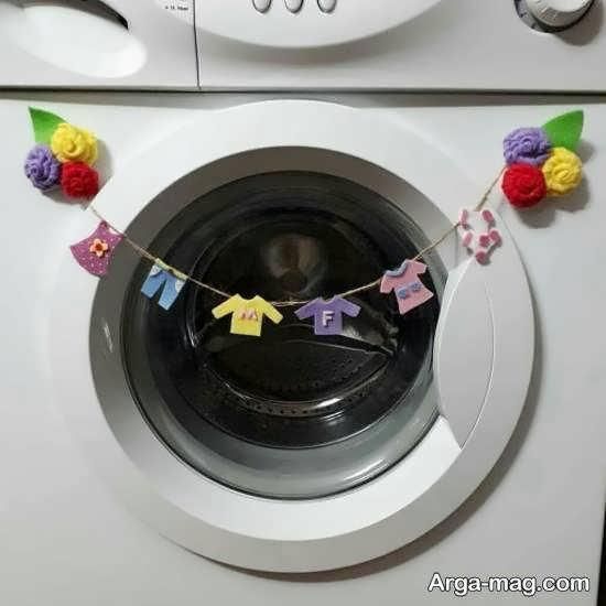 زیباسازی و طراحی ماشین لباسشویی برای جهیزیه عروس
