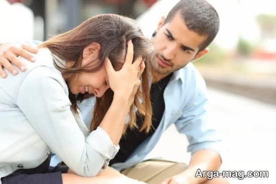 عوامل ایجاد نگرانی های دوران نامزدی