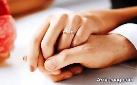 علل استرس دوران نامزدی