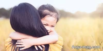 متن احساسی و بلند برای مادر