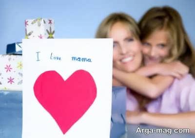 جمله های طولانی در مورد مادر