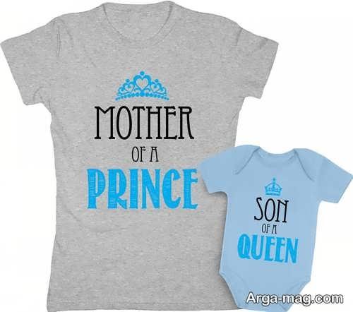 تیشرت برای نوزاد و مادر