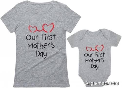 تیشرت خاکستری برای مادر و نوزاد