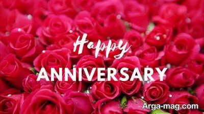 شعر رمانتیک و ناب برای سالگرد ازدواج