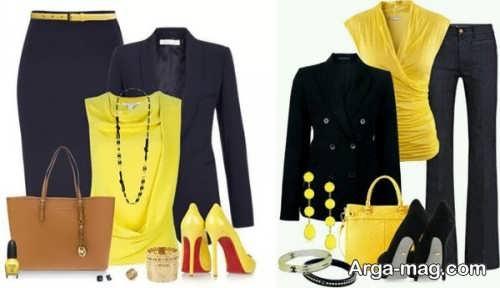 ست لباس زرد
