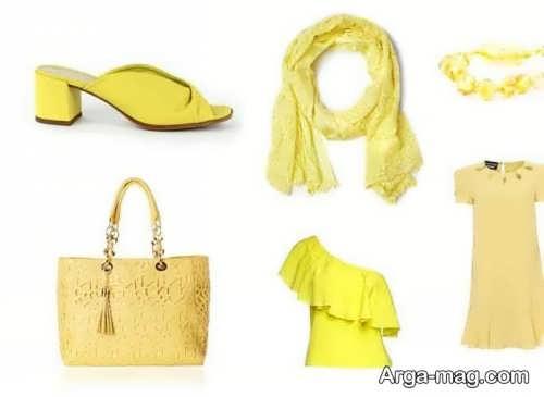 ست لباس زرد زنانه و دخترانه